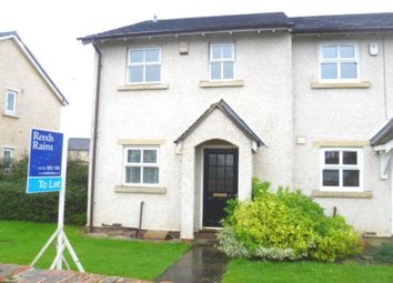 Thumbnail 2 bed terraced house to rent in Mulberry Close, Clifton, Preston