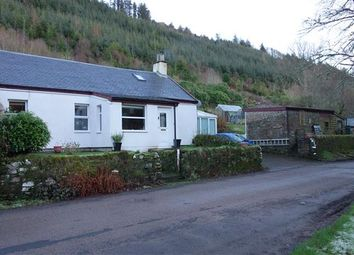 Thumbnail 2 bed semi-detached house for sale in Old Schoolhouse, Auchnasavil, Carradale