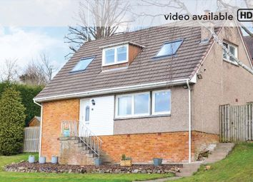 Thumbnail 3 bed detached house for sale in Clydebrae Drive, Bothwell, Glasgow