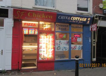 Thumbnail Commercial property to let in High Town Road, Luton, Bedfordshire