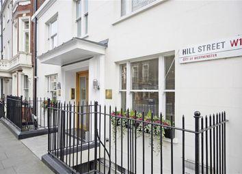 Photo of Hill Street, Mayfair W1J