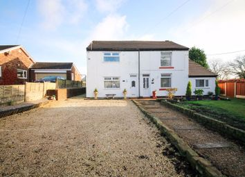 2 bed semi-detached house for sale in Stanley Road, Aspull, Wigan WN2