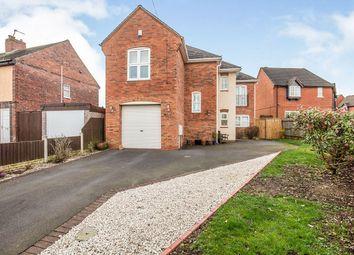 3 bed detached house for sale in Edward Street, Overseal, Swadlincote, Derbyshire DE12