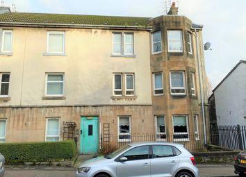Thumbnail 2 bed flat for sale in West Bridgend, Dumbarton