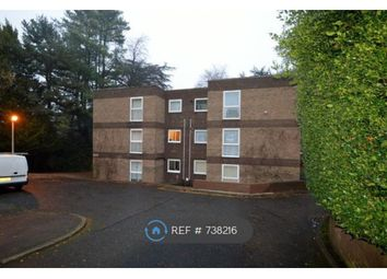 2 bed flat to rent in Seymour Close, Selly Park, Birmingham B29