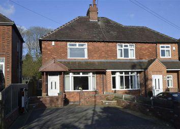 Thumbnail 2 bed semi-detached house for sale in Bull Bridge, Bullbridge, Ambergate, Belper