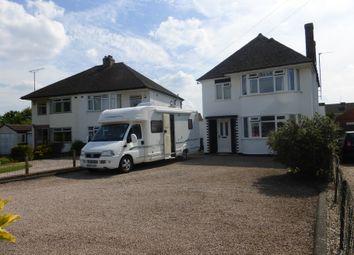 Thumbnail 4 bedroom detached house for sale in Longford Lane, Longford, Gloucester