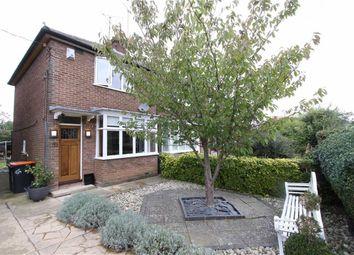 Thumbnail 2 bedroom end terrace house for sale in Mancroft Road, Caddington, Bedfordshire