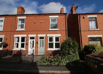 Thumbnail 2 bed end terrace house for sale in Gladstone Avenue, Gotham, Nottingham