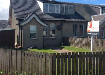 Thumbnail 2 bed end terrace house for sale in Schoolhouse Avenue, Coalburn, Lanark