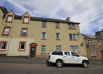 3 bed flat for sale in Loan, Hawick TD9