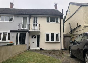 Thumbnail 2 bed end terrace house for sale in Newstead Road, Lee, London