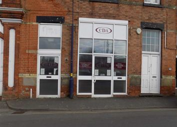 Thumbnail Office to let in Trinity Street, Boston, Lincs