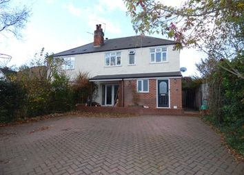 Thumbnail 4 bed semi-detached house for sale in Beechwood Crescent, Littleover, Derby, Derbyshire