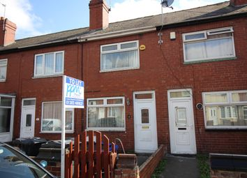 Thumbnail 2 bed terraced house to rent in Riviera Mount, Bentley, Doncaster
