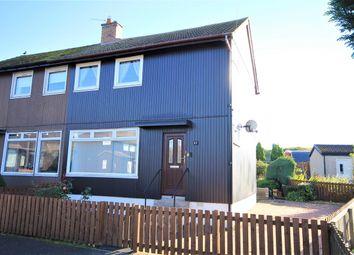 Thumbnail 2 bed semi-detached house for sale in Murdostoun Terrace, Bellside, Cleland, Motherwell