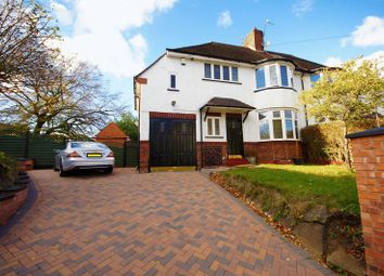 Thumbnail 4 bed semi-detached house to rent in Wheeleys Road, Edgbaston, Birmingham