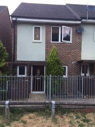 Thumbnail 2 bedroom end terrace house for sale in Bullrush Walk, West Hunsbury, Northampton