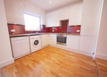 Thumbnail 2 bed semi-detached house to rent in West Drayton Road, Hillingdon, Uxbridge