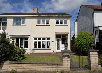 Thumbnail 3 bed semi-detached house for sale in Harwood Hall Lane, Upminster