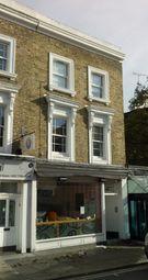 Thumbnail Retail premises to let in Belsize Terrace, London