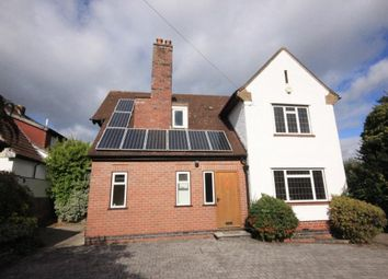 Thumbnail 5 bed detached house to rent in Kenilworth Avenue, Wotton, Gloucester