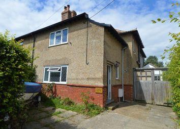 Thumbnail 3 bedroom semi-detached house for sale in Verdon Avenue, Hamble-Le- Rice, Southampton