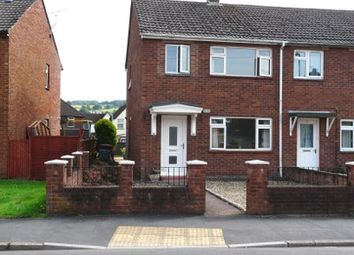 Thumbnail 3 bed end terrace house to rent in Elmore Way, Tiverton