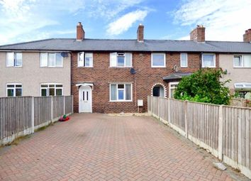 Thumbnail 3 bed terraced house for sale in Loanwath Road, Gretna, Dumfries And Galloway