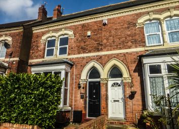 Thumbnail Room to rent in Hunton Road, Erdington, Birmingham