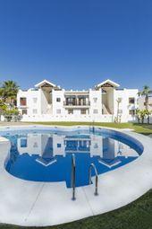 Thumbnail 2 bed apartment for sale in La Alcaidesa, Cádiz, Spain