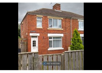 Thumbnail 3 bed semi-detached house to rent in Elm Road, Ferryhill