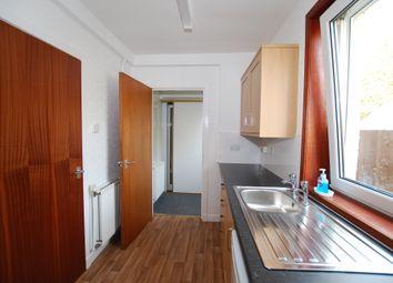 Thumbnail 2 bed detached house to rent in Druimlon, Drumnadrochit