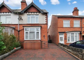 Thumbnail 1 bed flat to rent in Easemore Road, Redditch
