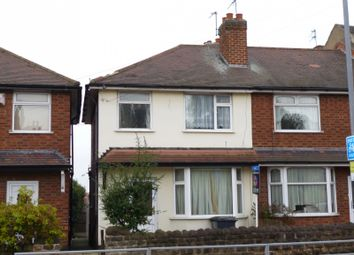 Thumbnail 3 bedroom semi-detached house to rent in Middle Street, Beeston