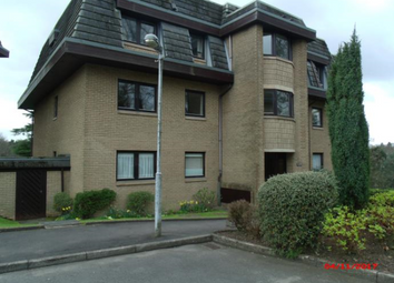 Thumbnail 2 bedroom flat to rent in St. Germains, Bearsden