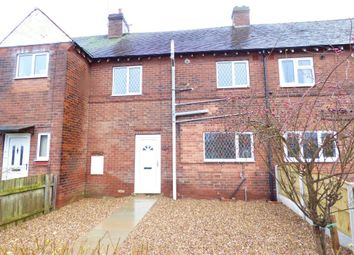 Thumbnail 2 bed terraced house to rent in Willow Park, Pontefract