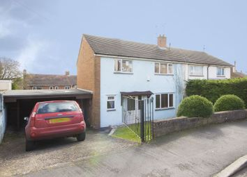Thumbnail 4 bed semi-detached house for sale in Eastfield Way, Caerleon, Newport