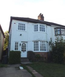 Thumbnail 3 bedroom semi-detached house to rent in Webb Lane, Hall Green, Birmingham