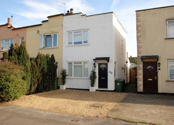 Thumbnail 2 bed end terrace house for sale in Eastcote Avenue, West Molesey