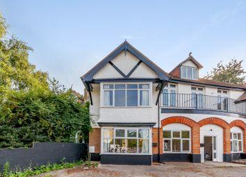 2 bed end terrace house for sale in Kingston Lane, Teddington TW11