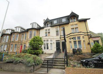 Thumbnail 4 bedroom terraced house for sale in 91, Joppa Road, Portobello, Edinburgh EH152Hb