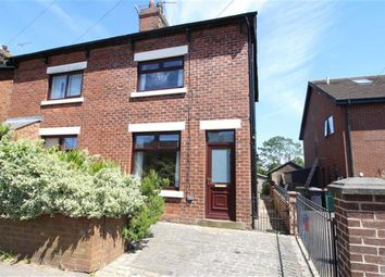 Thumbnail 2 bed semi-detached house for sale in Brabiner Lane, Whittingham, Preston