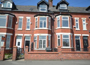 Thumbnail 1 bedroom flat to rent in Weaste Lane, Salford