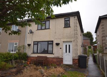 Thumbnail 2 bedroom semi-detached house to rent in Southfield Lane, Whitwell, Worksop