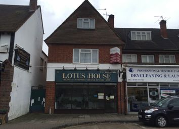 Thumbnail Restaurant/cafe for sale in Swakeleys Road, Ickenham