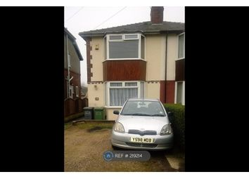 Thumbnail 2 bedroom semi-detached house to rent in Woodhouse Grove, Huddersfield