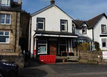 Thumbnail Retail premises for sale in Strone, Dunoon