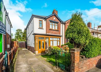 Thumbnail 2 bed semi-detached house for sale in Frederick Road, Wednesfield, Wolverhampton