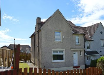 Thumbnail 3 bed terraced house for sale in Cedar Lane, Airdrie